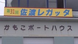 PIC_2165_50.jpg